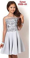 Нарядное платье на выпускной на девочек 122,128,134 роста София