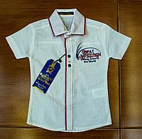 Рубашка-шведка  для мальчика рост 86,98 см