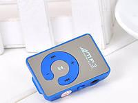 Зеркальный MP3 плеер клипса голубой