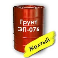 Грунт ЭП-076 антикоррозионный, бензостойкий (желтый)