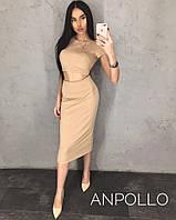 Модный  женский костюм с юбкой  мод.876/2