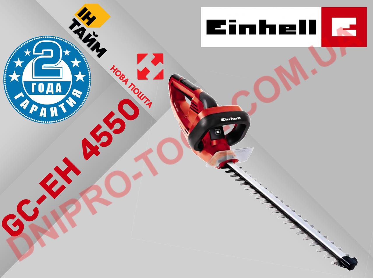 Кусторез электрический Einhell GC-EH 4550 (3403370)