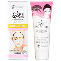 Крем-маска для лица Danjia care mask whitening 021, отбеливающая, 120ml