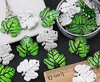 (≈25шт) Декоративные листики 12х17мм, из акрила с отверстиями для пришивания (цена за 25шт) Цвет - Зелёный