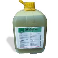 Гербицит Пульсар® 40 (имазамокс, 40 г/л) Basf   тара 10л
