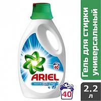 Гель для стирки универсальный Ariel Touch of Lenor (40 стирок), 2.2 л