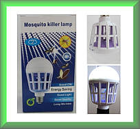 Знищувач комах-лампа Killer Lamp