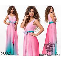 """Очень красивое вечернее платье """"Омбре"""", розовое"""