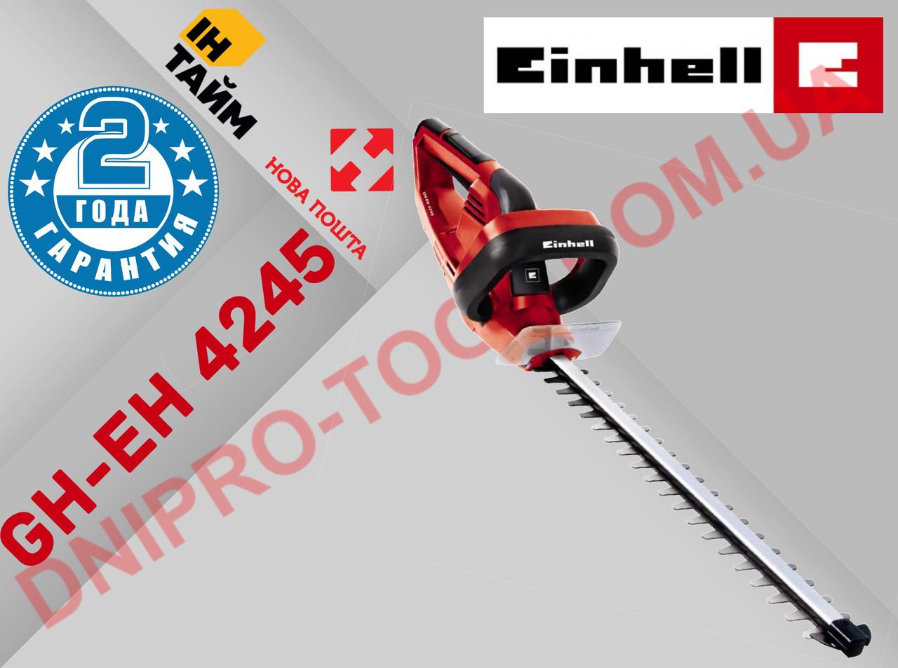 Кусторез электрический  Einhell GH-EH 4245 (3403460)