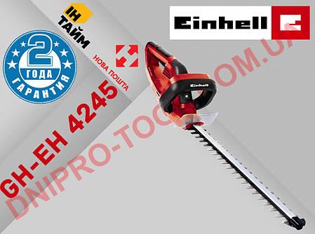 Кусторез электрический  Einhell GH-EH 4245 (3403460), фото 2
