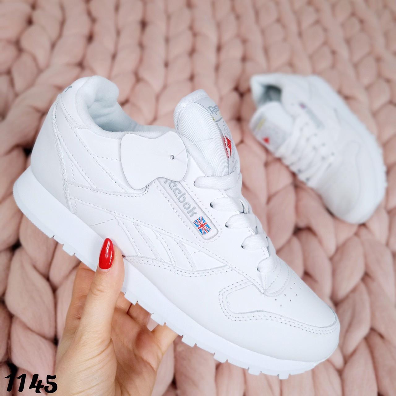 Женские кожаные белые кроссовки в стиле Reebok