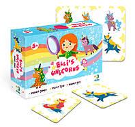 Настольная Карточная Игра (Мемо Найди пару) Единорожки Элли Гра карточна ДоДо DoDo 300198 011070