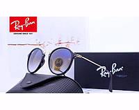 Солнцезащитные женские очки в стиле RAY BAN (2447) blue