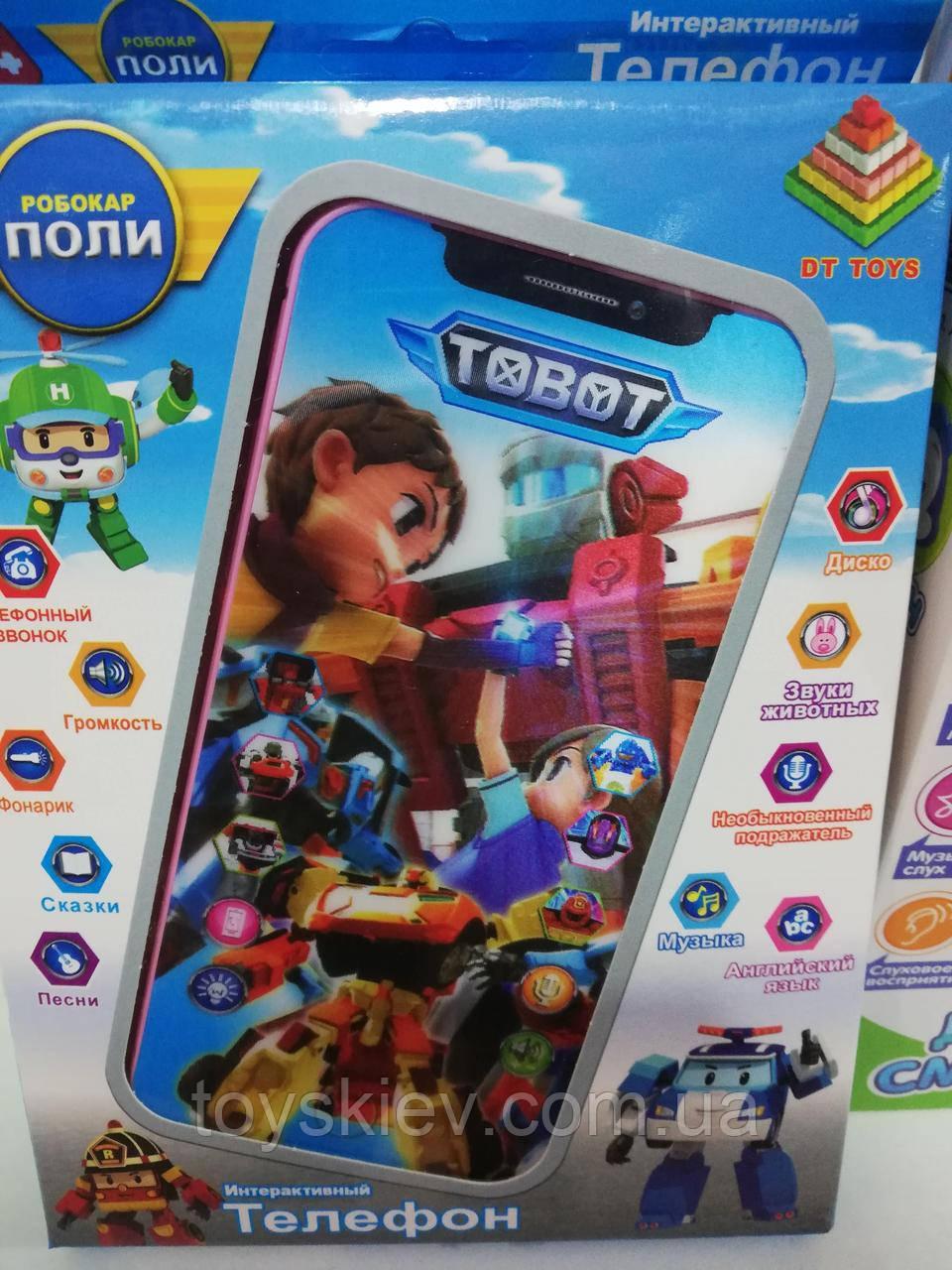 Детский интерактивный телефон Тоботы DT-032C