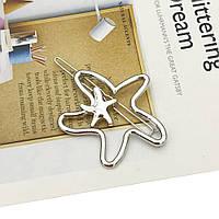 Шпилька для волосся Морська зірка (колір срібло), фото 1