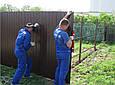 Установка забора из профнастила в Одессе, фото 4