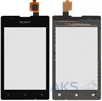 Сенсор (тачскрин) для Sony Xperia E C1503, Xperia E C1504, Xperia E C1505, Xperia E Dual C1604, Xperia E Dual C1605 Black