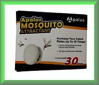 Атрактанти-приманка для пасток чи знищувачів комарів на 30 днів