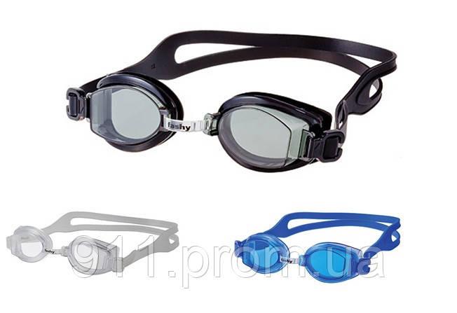 Очки для плаванья Fashy 4124