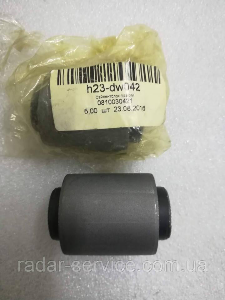 Сайлентблок переднего рычага пер.Эпика, H23-DW042, 96328434