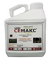 Гербицид Семакс (клетодим, 240 г/л)  тара 5л