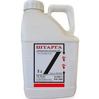 Гербицид Штарга (хизалофоп-П-этил, 50 г/л)  тара 5л