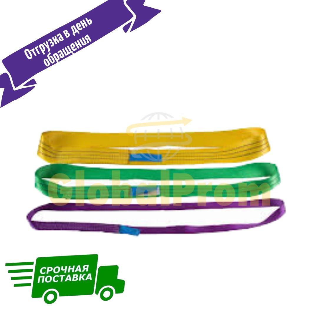 Строп текстильный кольцевой (СТК) до 25 тонн, текстильный кольцевой строп, стропы текстильные СТК