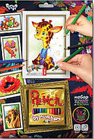Раскраска по номерам Карандашами 5 рисунков. Жираф Danko-Toys