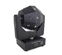 Вращающаяся голова, диско шар с лазером и стробоскопом Moving head 3в1 RGBW 120