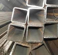 Труба профильная бесшовная стальная 100х50х6 ст.20