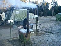 Плита переносная пп-40 (полевая)