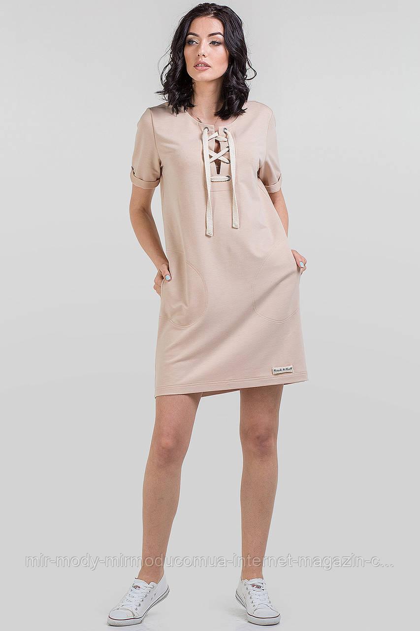 Повседневное спортивное платье бежевого цвета  (4 цвета) с 42 по 50 размер  (влн)