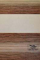 Рулонные шторы день-ночь светло-коричневые ВН-603