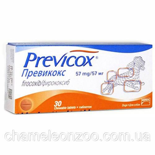 Превикокс 57мг 30 табл Merial- противовоспалительный обезболивающий таблетки для собак