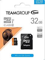 Карта памяти TEAM GROUP microSD 32GB class 10 + SD адаптер