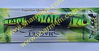 Воблер STRIKE PRO Inquisitor 110 EG-193B(SP) (col. GC02S-KV) 16.2 г