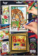 Раскраска по номерам Карандашами 5 рисунков. Тигр Danko-Toys
