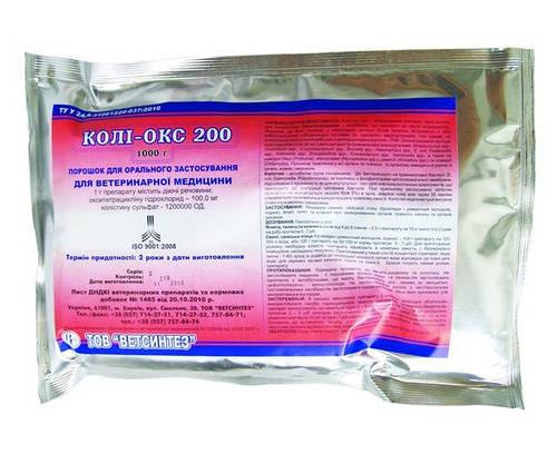 Коли-окс 200 (колистин, окситетрациклин) 1 кг антибиотик широкого спектра для цыплят и бройлеров