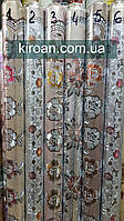 Метражная скатерть на ткани (рулон) размер скатерти 120х150 в рулоне 10 скатертей
