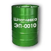 Шпатлевка ЭП-0010 антикорозионная кр.-кор.