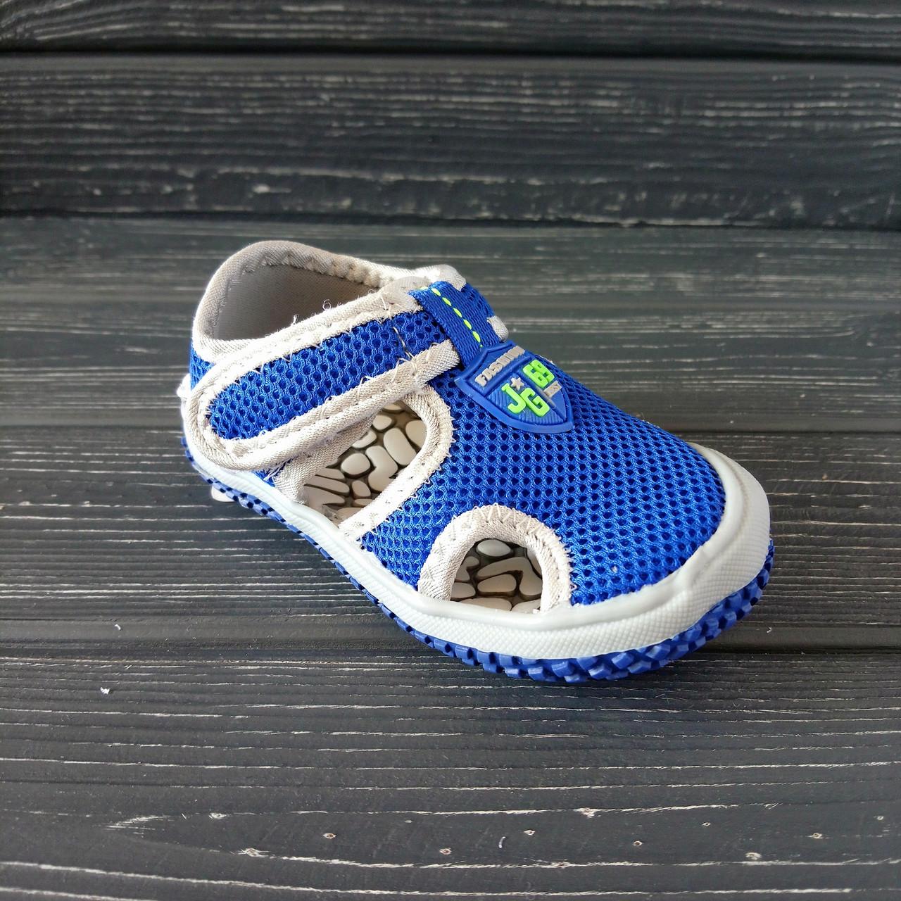 Сандалии с защитой носка мальчикам, р. 23, 27, 28, 30. Синие, текстильные, закрытые босоножки