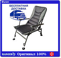 Карповое кресло Ranger SL-102 + чехол (RA 2215)