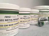 Химически стойкое покрытие Resimac RP 513 Resichem AREN