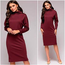 Бордовое платье-свитер Tina (Код 176)