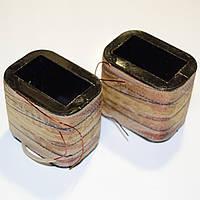 Электромагнитные медные катушки (пара) для вибрационного насоса Малыш, Ручеек