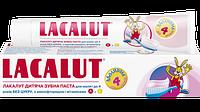 Зубна паста LACALUT baby до 4-х років