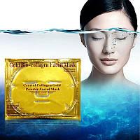 Экспресс Лифтинг Золотая маска с коллагеном. Gold Bio-collagen Facial Mask