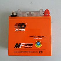Аккумулятор 12V 5А гелевый (высокий) (оранжевый), фото 2