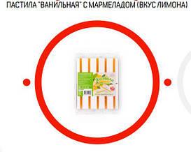 Белорусская пастила лимон 250 г