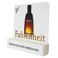 Міні парфуми з феромонами Fahrenheit (Фаренгейт) 5 мл (репліка) ОПТ